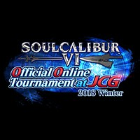 SOULCALIBUR Ⅵ Official Online Tournament at JCG 2018 Winter III 結果記事